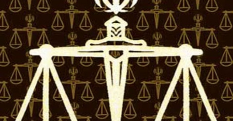 دانلود پاورپوینت حقوق اسلامی